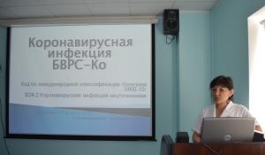 конференция диагностика клиника коронавирусной инфекции
